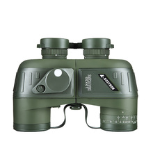 Binoculars 10x50 Zoom Telescope with Built-in Rangefinder military Binocular HD High times Waterproof night vision for hunting