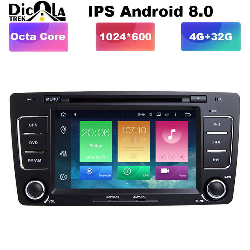 4G WIFI 7 inch IPS Android 8 0 Car DVD Player for Skoda Octavia 2009 2013