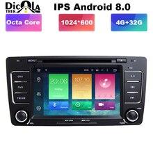 4G WI-FI 7 дюймов ips Android 8,0 Автомобильный DVD плеер для Skoda Octavia 2009-2013 A5 yeti автомобиль радио с 4 Гб Оперативная память 32 GB Встроенная память Bluetooth