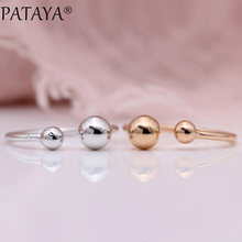 PATAYA Ring New 585 Rose Gold White Gold Big Small Double Spherical Up Opening Rings Women Wedding Party Exquisite Cute Jewelry(China)