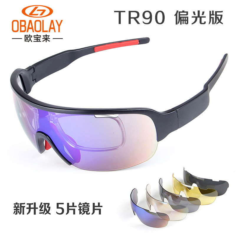 UV400 Polarized Half Frame 5 Lens Cycling Glasses Outdoor Sports MTB Bicycle Bike Glasses Gafas Ciclismo Cycling Goggles Eyewear стоимость