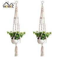 Handmade Macrame Plant Hanger Flower Pot Hanger Basket Lifting Rope Hanging Pot Holder For Wall Decoration Countyard Garden