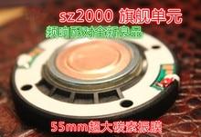 55mm speaker unit SZ2000 driver 1pair=2pcs