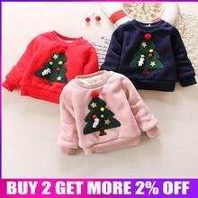 293905f15 BibiCola suéter de bebé niña niño ropa de invierno Otoño de dibujos  animados cálido suéteres niños