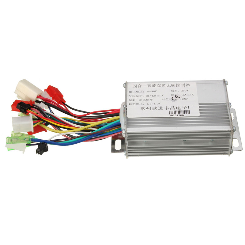 electric bicycle speed controller 04