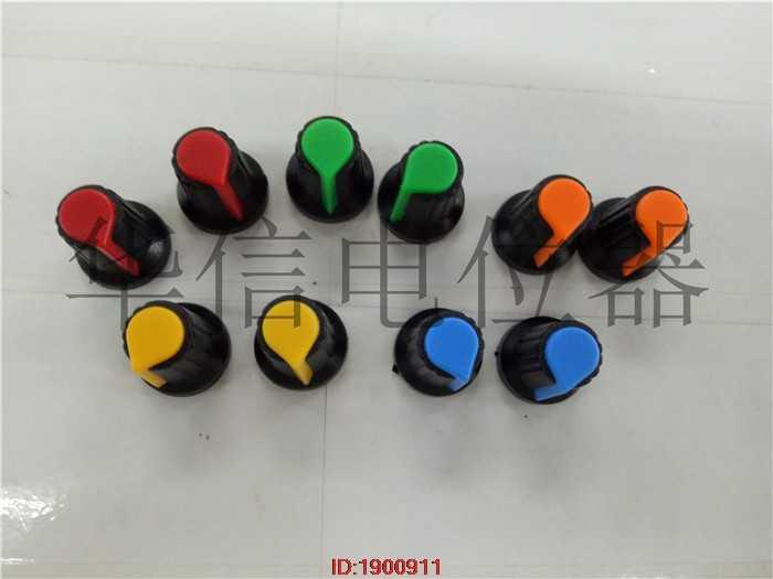 5 pçs/lote 141 plum blossom lidar com potenciômetro botão tampa 15mmx16.5mm azul vermelho laranja verde amarelo colorido