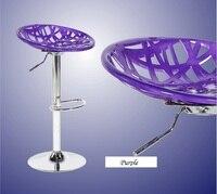 Гостиная стул подставка для ног пластик ABS место бытовой барный стул фиолетовый черный цвет магазин мебели Бесплатная доставка