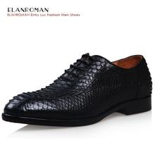 Elanroman мужские роскошные модельные туфли мужские кожи питона черные босоножки Модельные туфли Мужская Удобная классическая черная классическая обувь