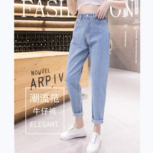 JUJULAND woman straight jeans solid casual classic style 2019 autumn winter new high waist line pants 867