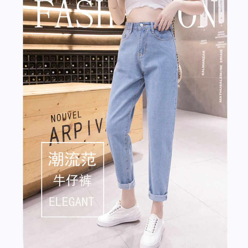 JUJULAND woman straight jeans solid casual classic style jeans 2019 autumn winter new style high waist line pants 867