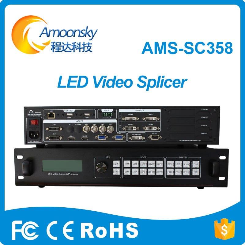 Amoonsky HDMI Full Color LED Video Processor 4K Video Splicing Processor SC358 for p5 p6 p4 LED Display Screen Indoor Outdoor