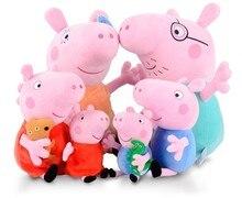 2017 Big Size Brinquedos 4pcs set Pig Family Wholesale Stuffed Animals Plush Baby font b Toys