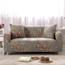 Tbontb 1 шт. упругий диван Tight Обёрточная бумага все включено скольжению Чехлы для диванов упругий диван Полотенца один/два /три/Четыре местный
