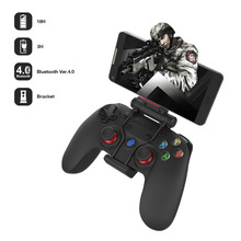 GameSir G3 Jogo Do Bluetooth Controlador Gamepad com Suporte para Smartphones Android, Tablet, Caixa de TV