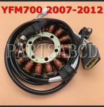 Partsabcd yfm700 מגנטו גלגל מכון עבור yamaha yfm 700 גריזלי 2007 2012