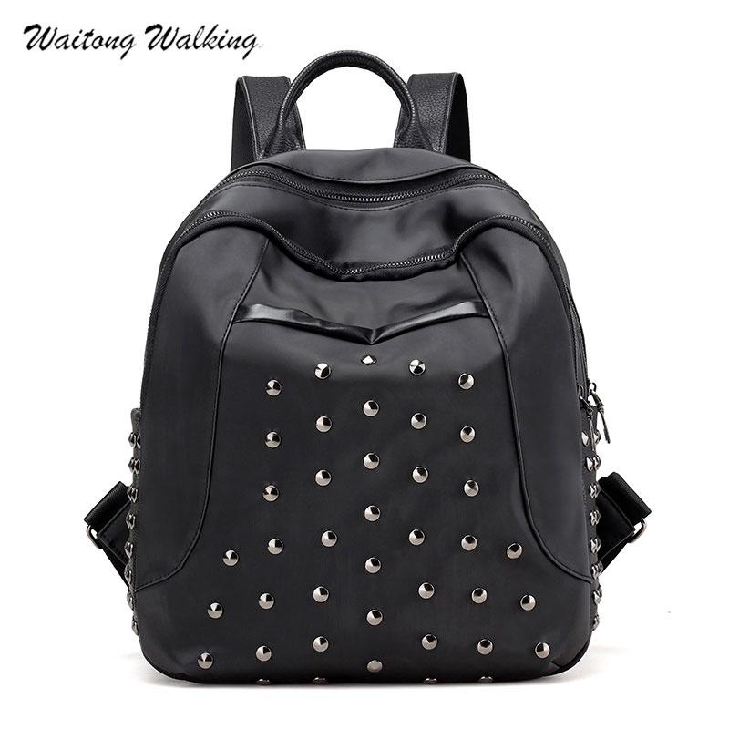 Women Backpacks 2017 Black Nylon Shoulder Bags Rivet School Bag For Teenage Girls Waterproof Travel Small