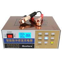 Full Automatic Electric Car Battery Charger 12v 24v Intelligent Pulse Repair Type 100Ah For Motorcycle Battery 12v Charging