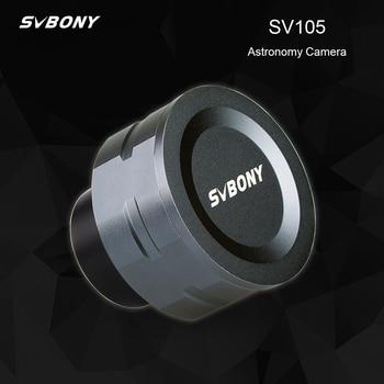 цена на SVBONY SV105 2MP Electronic Eyepiece 1.25 inch USB connection astronomy telescope for astronomical professional camera telescope