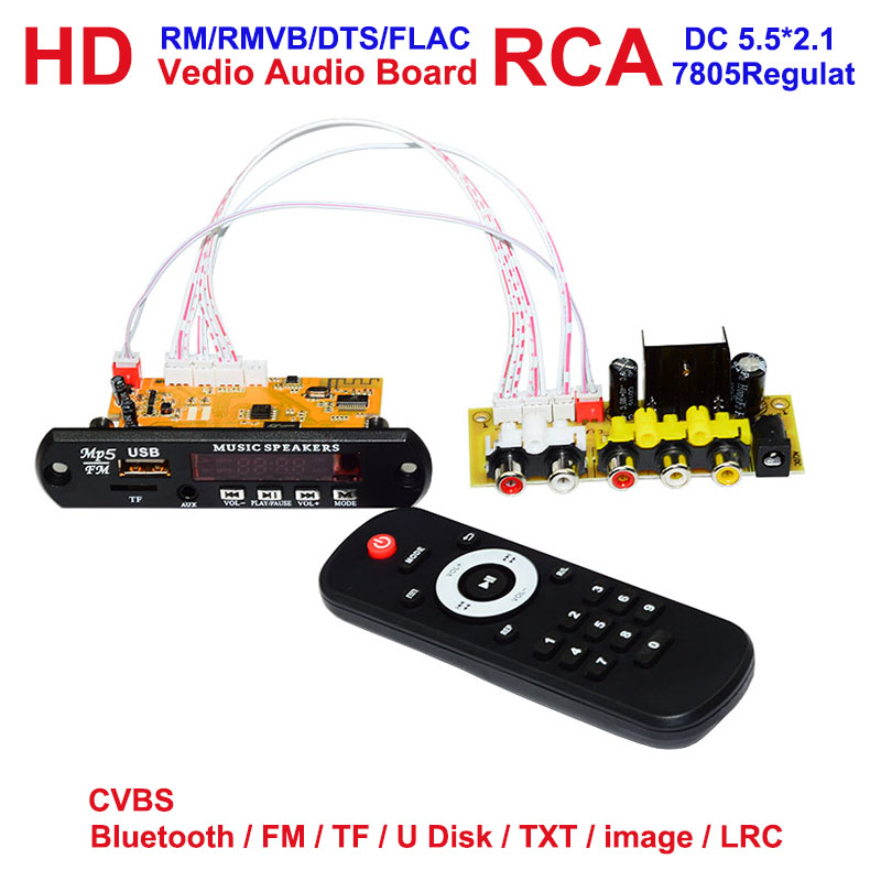 HD DTS CVBS USB RCA Audio Video Module For DIY TV BOX eBook MTV Controller Board Bluetooth TF RF Radio MP3 APE Receiver Board harley davidson headlight price