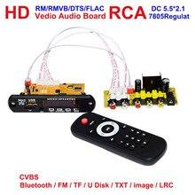 HD DTS CVBS USB RCA Audio Video Modulo Per Il FAI DA TE TV BOX eBook MTV Scheda del Controller Bluetooth di TF della Radio RF MP3 APE Ricevitore a Bordo