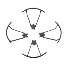 Propeller Frame SG900 SG900-S X192 Rc GPS Drone Spare Parts Protection Ring Quadcopter Helicopter Main Accessories(China)