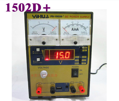 YIHUA 220V 1502D+ 15V 2A Adjustable DC Power Supply Mobile Phone Repair Test Regulated Power Supply yihua 1501a 15v 1a adjustable dc power supply mobile phone repair power test regulated power supply