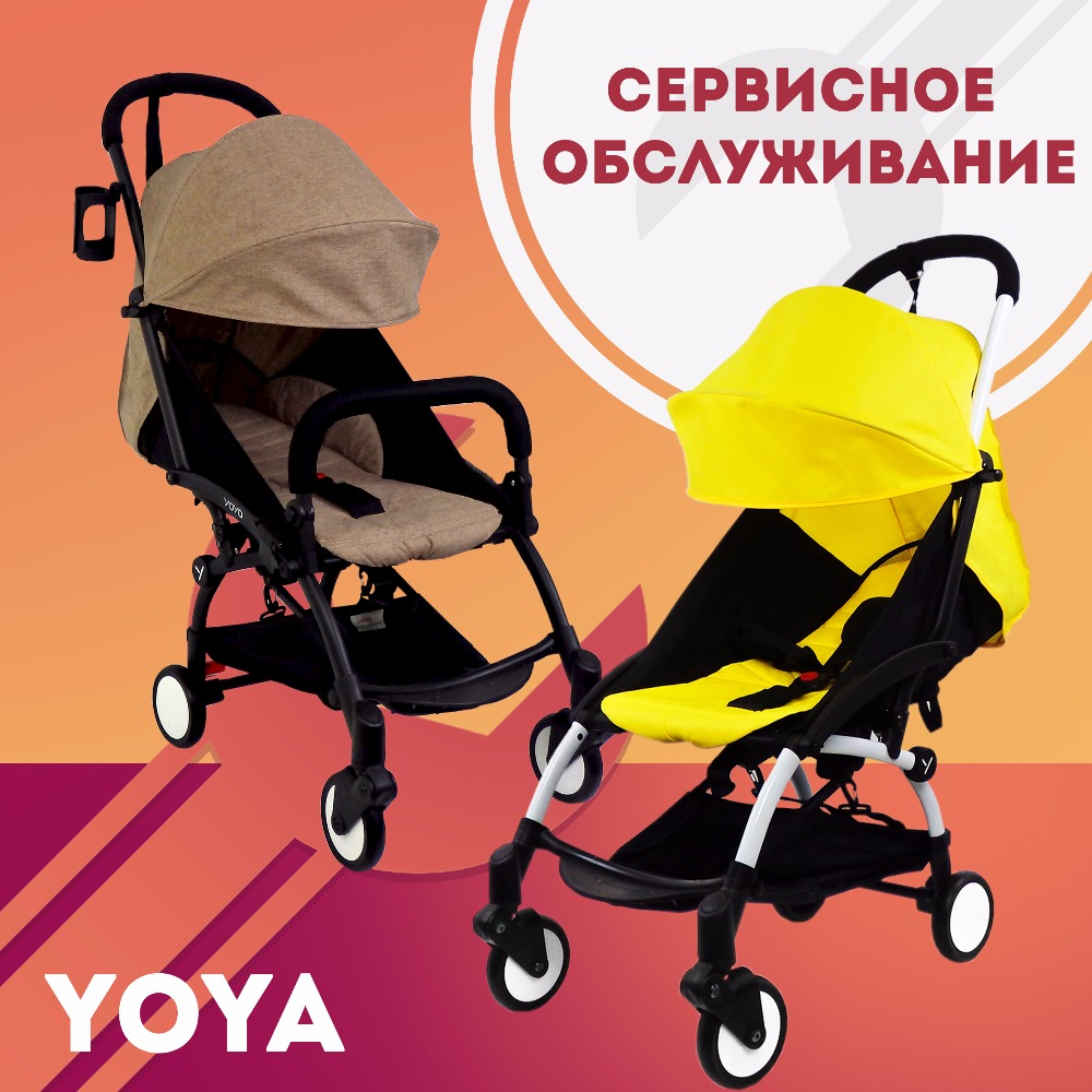 Free delivery in russia baby stroller yoya babythrone compact light fashionable modern hand luggage for traveling Rubber wheels applications of dendrimers in drug delivery
