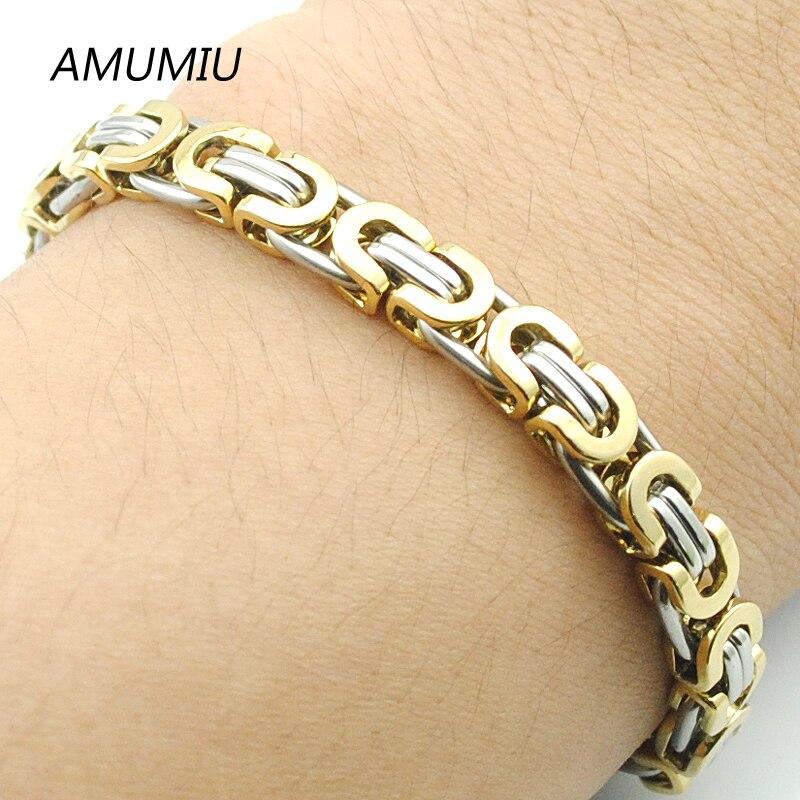 Ladies Byzantine Bracelet