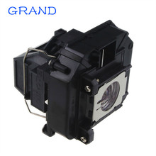 Replacement ELPLP60 projector Lamp for Epson 425Wi 430i 435Wi EB-900 EB-905 Powerlite 420 425W  H383 H383A With Housing недорго, оригинальная цена