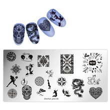 1pc Nail Stamping Plates Steel New Arrival Plate Flower/Heart/Skull Pattern Art Stamp Template dieshan_06