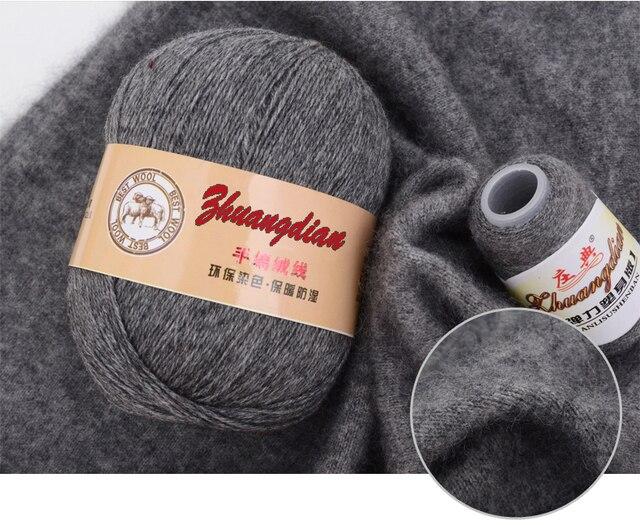 laine 100 cachemire a tricoter
