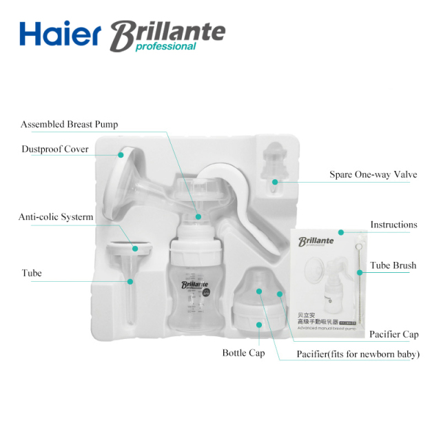 Haier Brillante Manual Breast Pumps BYX03
