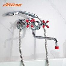 Accoona смеситель для ванны, душевой набор, душевая головка, для ванной комнаты, двойной держатель, двойной контроль, смеситель для ванны, смеситель для ванны A7182