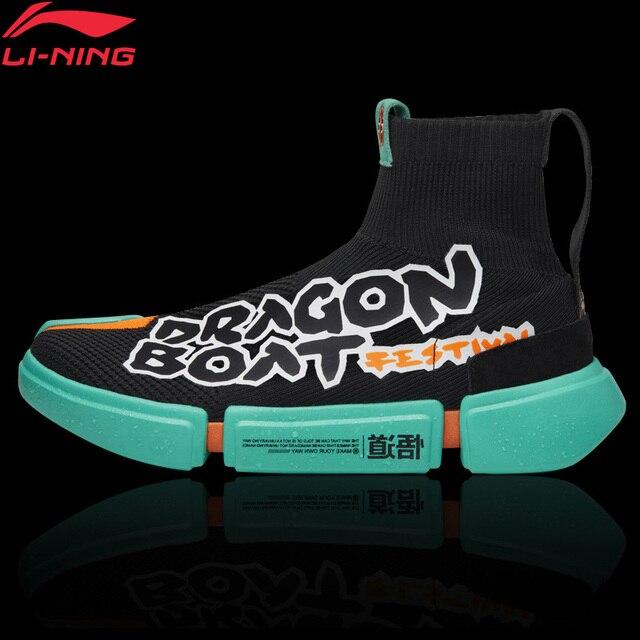 Li-Ning Men ESSENCE 2 'DUANWU' Basketball Culture Shoes Wearable LiNing Fitness Sport Shoes Sneaker AGWN039 XYL169