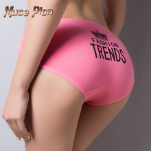 Sexy  Comfort Underwear Women  Briefs