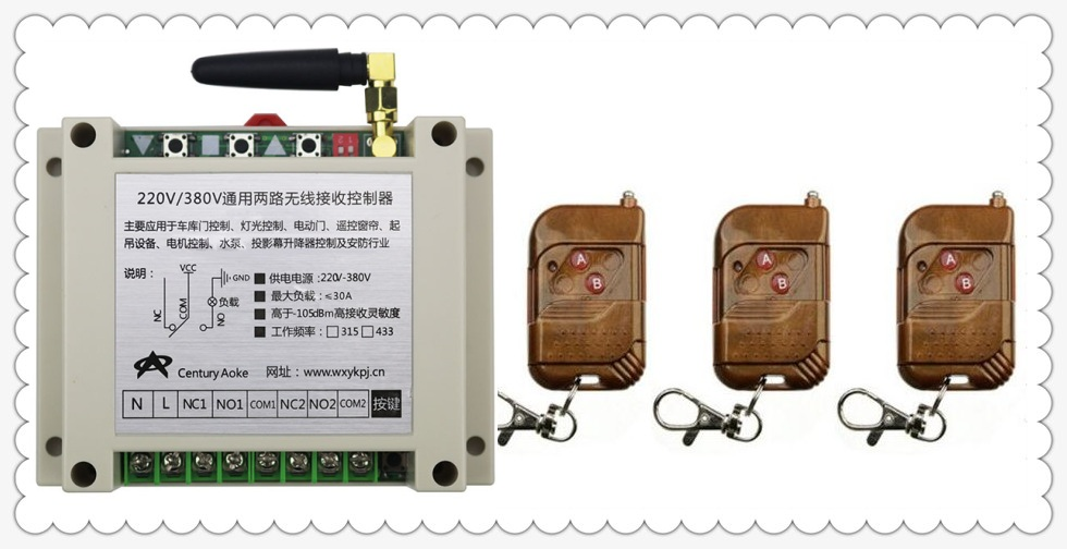 AC220V 250V 380V 30A 2CH RF Wireless Remote Control Switch System 3 transmitter & 1 receiver relay Receiver Smart Home Switch rf wireless remote control system wireless switch 2 transmitter remote control