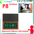 Новый продукт на рынке hub75 p8 smd 3in1 rgb led модуль открытый, придорожные коммерческой рекламы светодиодная вывеска модуль p8 p6 p5