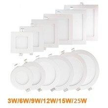 Ультратонкий Светодиодный панельный светильник, Встраиваемый светодиодный потолочный светильник, точечный светильник с AC85-265V водителя, теплый белый/натуральный белый/холодный белый
