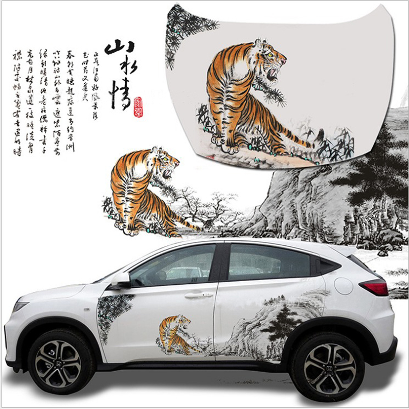 Big Size Car Sticker SeChinese Ink Painting Tiger Mountain Decal Whole Body Car Body Covers For Volkswagen Auto Accessories