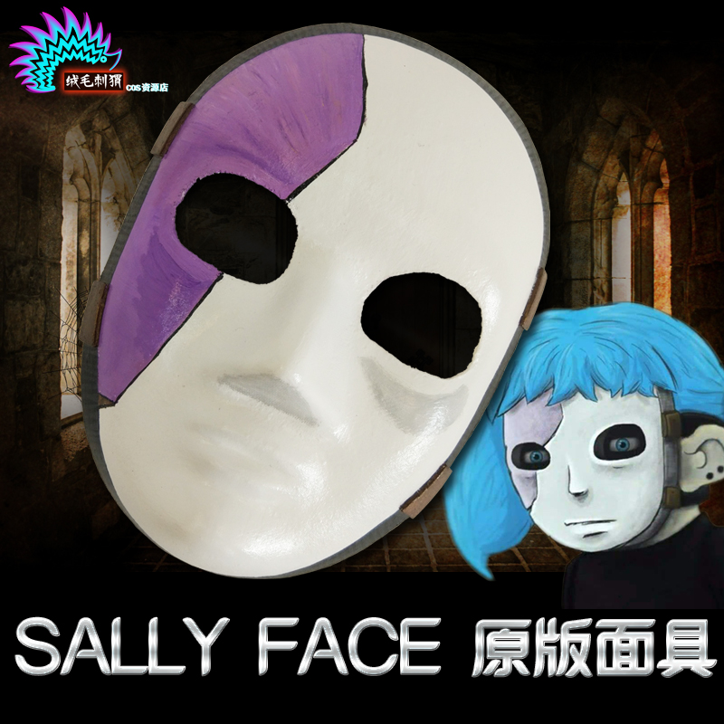 2019 New Product Game Sally Face Cosplay Mask Sally Masks Game Sallyface Cosplay Costume Accessories Props