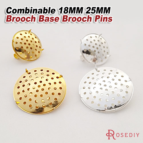 (29419)5 Sets 18MM 25MM 30MM Brass Combinable Round Brooch Base Brooch Pins Settings Jewelry Accessories Findings Wholesale