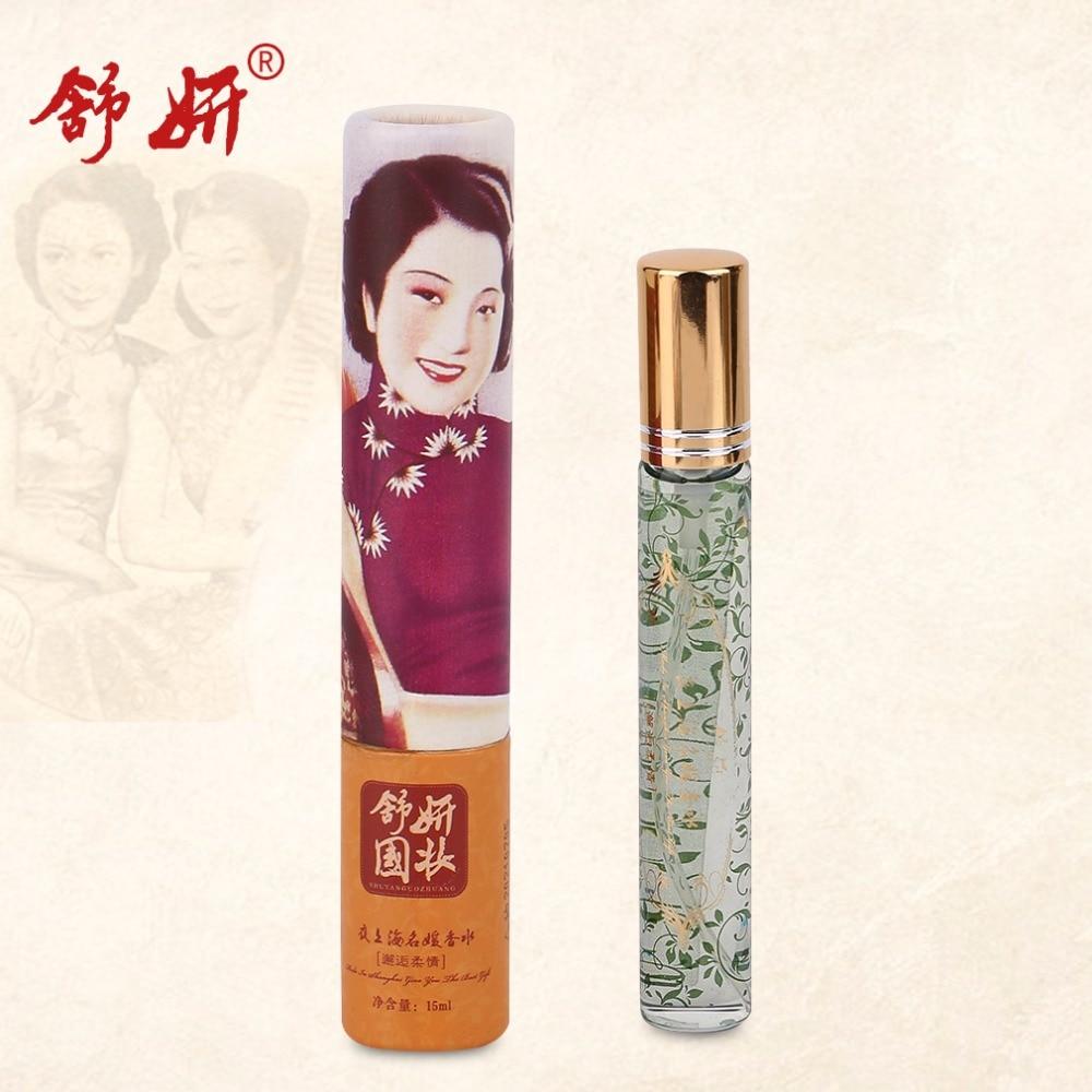 ShuYan Brand Mini Portable Travel Atomizer Perfume Perfumes And font b Fragrances b font For Women