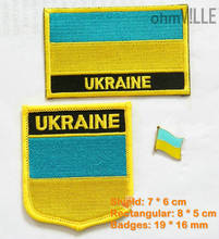 2016 Special Offer Top Fashion Fallout Ukraine Flag Patch Iron On Patches - 100% Quality Guarantee Embroidered + Free Shipping