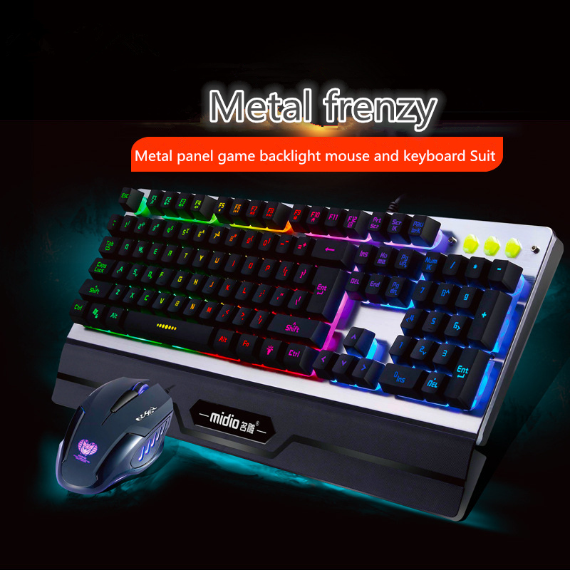 Mechanical hand wired USB computer keyboard and mouse set game office universal mouse and keyboard combination keyboard and mouse set 9160 wireless mouse and keyboard set gold keyboard mouse and keyboard set