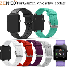 Soft Silicone Replacement Sport Band For Garmin vivoactive acetate Wrist Bracelet Strap Watchband