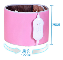 Waist Massager moxibustion massage device abdominal Warm Electric Heating Far infrared Vibrating massage belt trainer