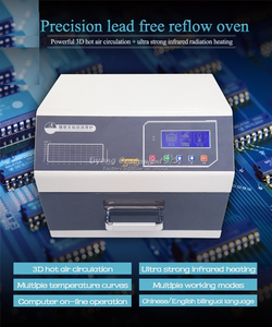 Image 4 - 적외선 SMD 솔더 기계 T962 BGA SMD SMT 재 작업 LY962 ly962a에 대 한 디지털 지능형 리플 로우 납땜 오븐 LY962C LY962D