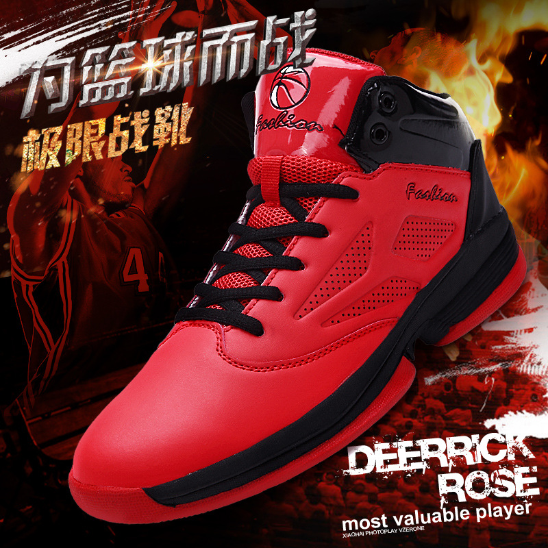 Men's Basketball Shoes Men Sports Sneakers High Top Shoes Classic Air Damping Outdoor Sneakers Teenagers Students Shoes li ning outdoor basketball shoes men bounse techonology tuff os lace up damping wade sneakers sport shoes abfk011 xyl049