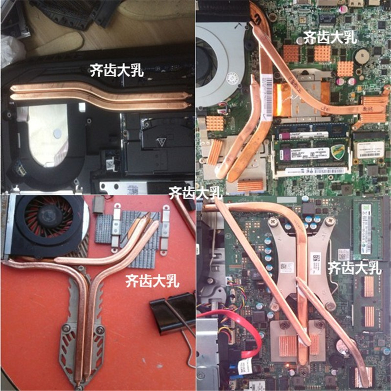 1PCS/LOT YT230 Flat Copper Heat pipe 120*8*3mm Laptop CPU GPU Video Card Heat sink DIY Oblate Tube Heatpipe brass heatsink