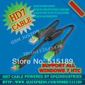Cable for HD7  shipping free